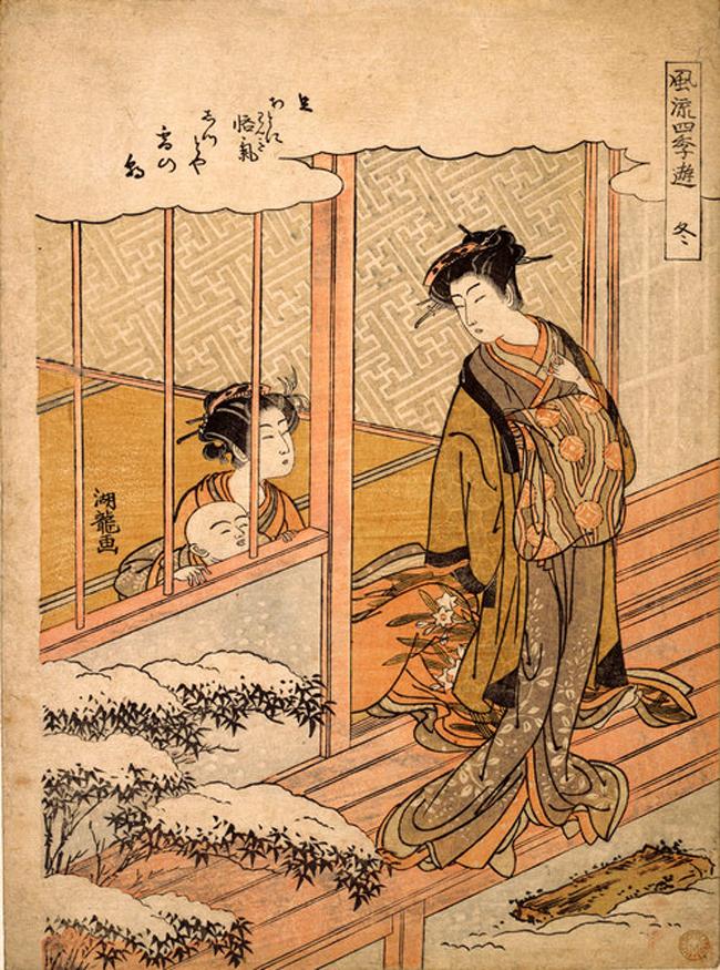 Isoda Koryûsai (Japanese, 1735–1790)
