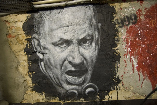 Benjamin Netanyahu won an unprecedented fourth term as Israel's prime minister Tuesday, but at a heavy cost. (Thierry Ehrmann)
