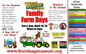 family farm days