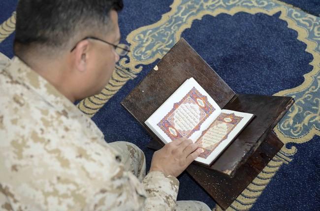 military koran isis