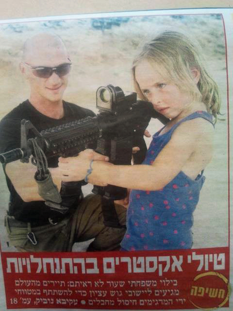 Yedioth Ahronot cover page, June 18th, 2012