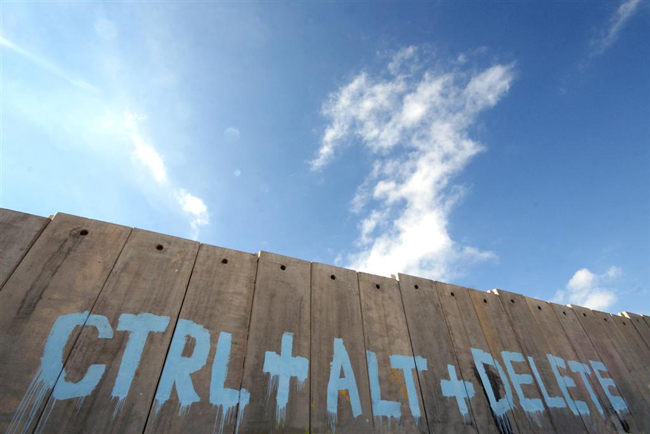 palestinian statehood west bank wall
