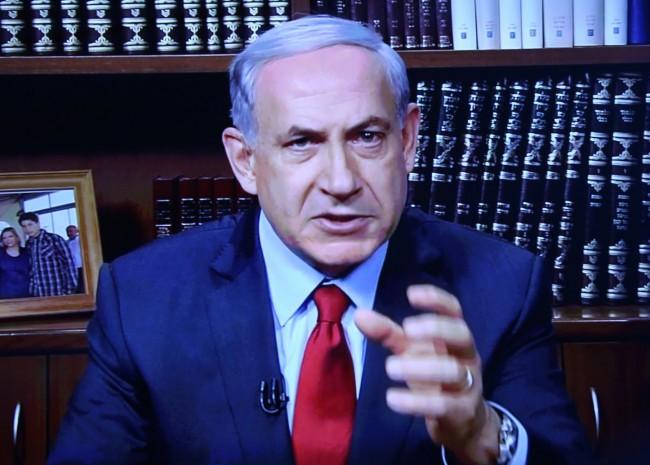 netanyahu israel iran nuclear deal