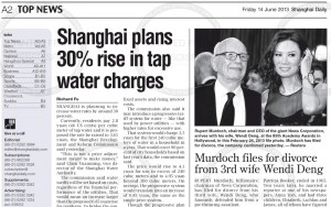 The Shanghai Daily's item on Fin its Friday edition. Click on the image for larger view.