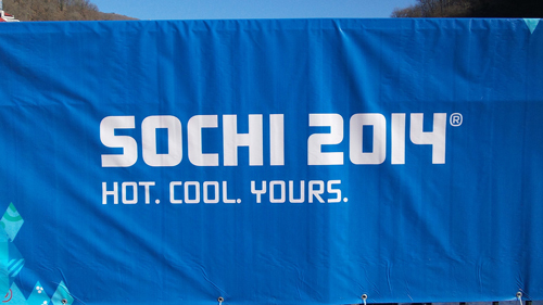 sochi global warming olympics