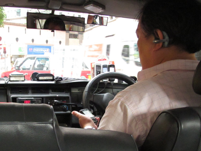 texting and driving ban