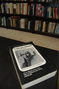 The book of genesis. (© FlaglerLive)