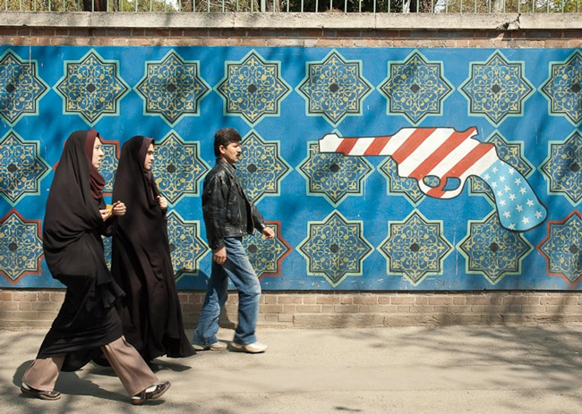 iran us embassy tehran middle east policy