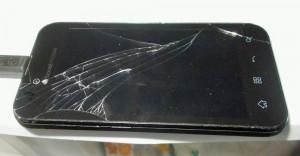Zhudro's phone.